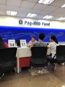 パギビック Pag-IBIG